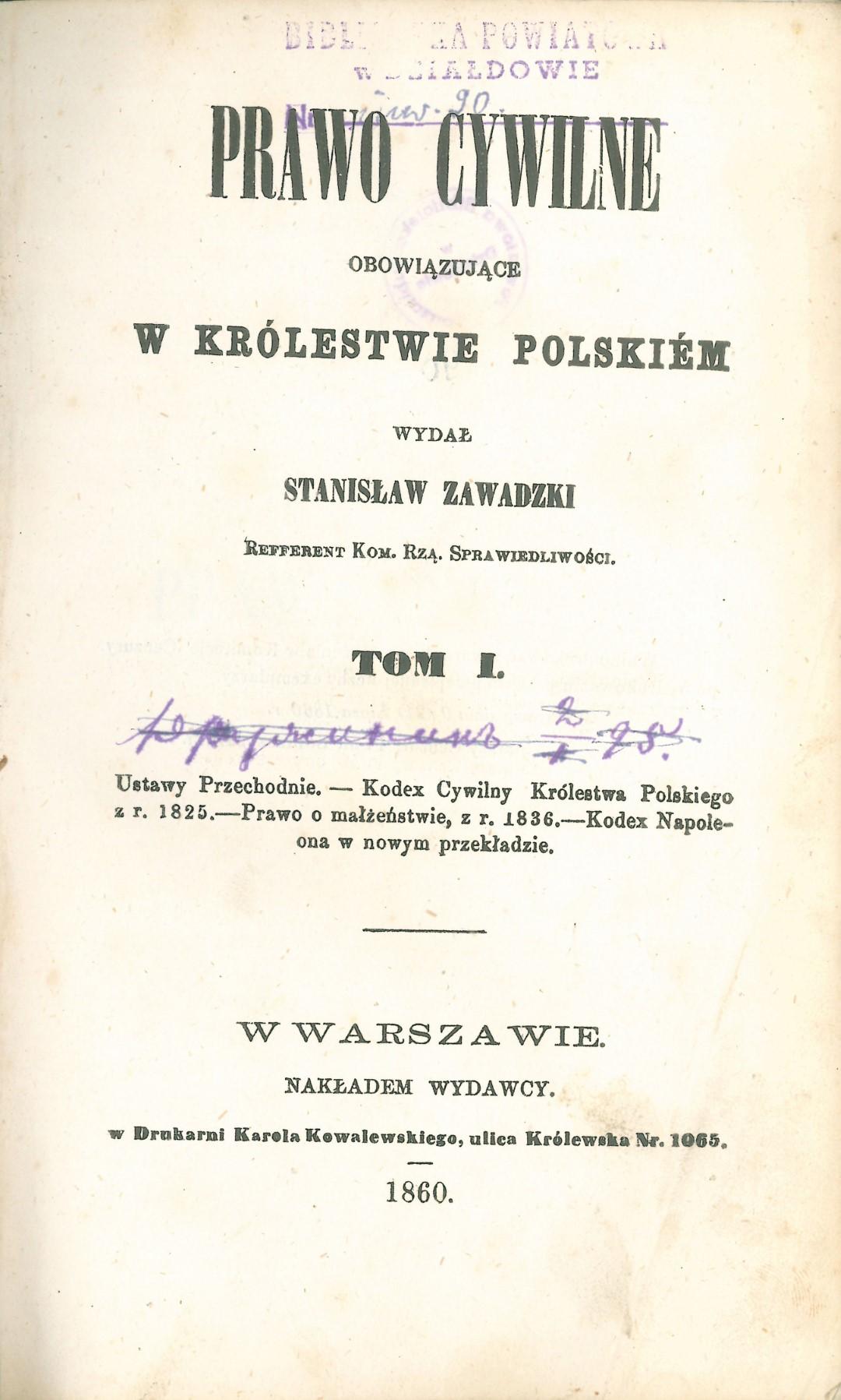 """strona tytyłowa najstarszej książki w naszej bibliotece z 1860r., """"Prawo cywilne obowiązujące w królestwie polskiem"""""""